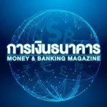 moneybank-magazine-04